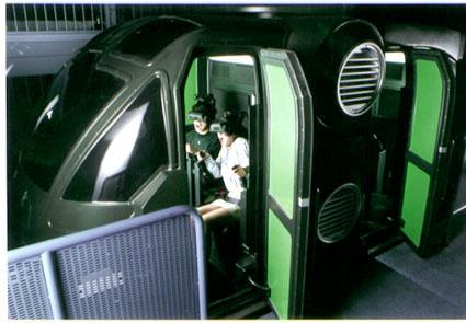 【VR元年】20年前に「VRアトラクション」を体験した話【ファイヤーブル】